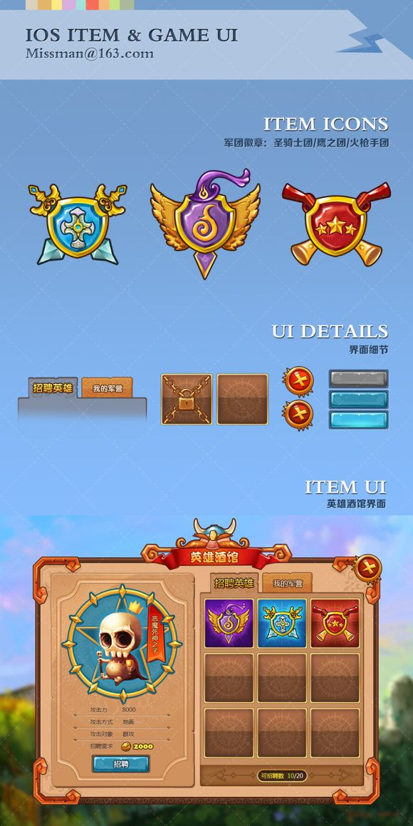tonyCM采集到game UI - 花瓣