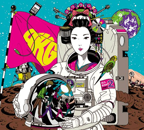 Asian Kung-Fu Generation - Landmark artwork by Yusuke Nakamura
