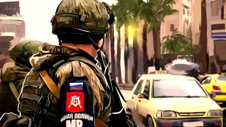 Военная полиция РФ в Сирии: почему за соблюдением соглашения Путина и Трампа следит только Россия https://riafan.ru/860255-voennaya-policiya-rf-v-sirii-pochemu-za-soblyudeniem-soglasheniya-putina-i-trampa-sledit-tolko-rossiya
