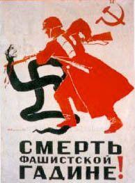 URSS,union soviétique,armée rouge,seconde guerre mondiale,histoire,PRCF,URSS dans la seconde guerre mondiale
