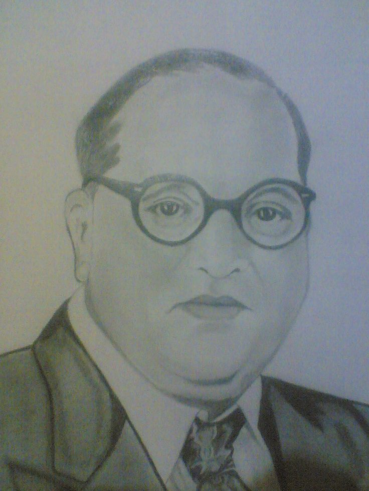 Dr. Bheem Rao Ambedkar