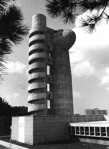 Research Tower in Israel (Koffler accelerator)