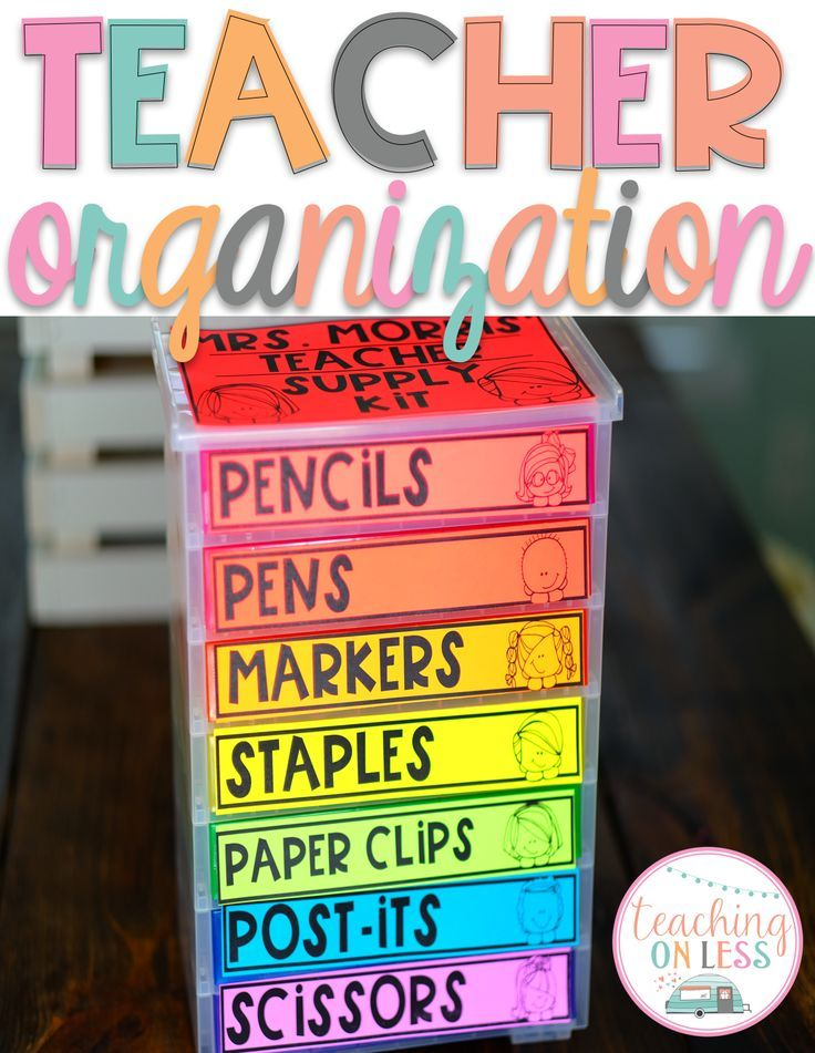 Use these teacher toolbox organizer labels to keep your desk clean and organized this school year! Teach without the stress!