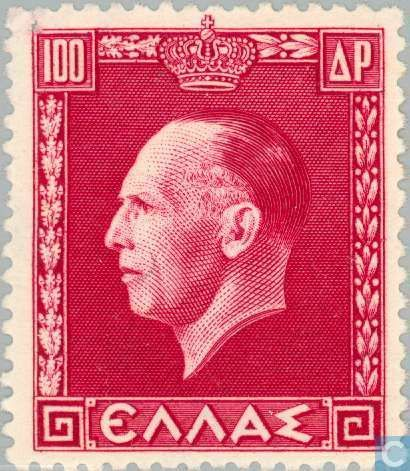 Greece - King George II 1937