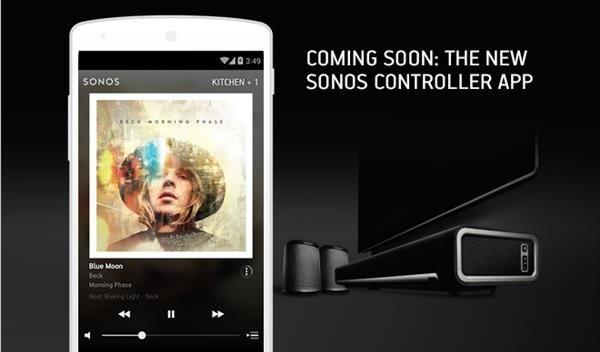 New Sonos Controller App - Coming Soon