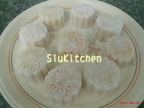 [Eng-subbed] How to make Ice Skin Moon cake (冰皮月餅) - YouTube