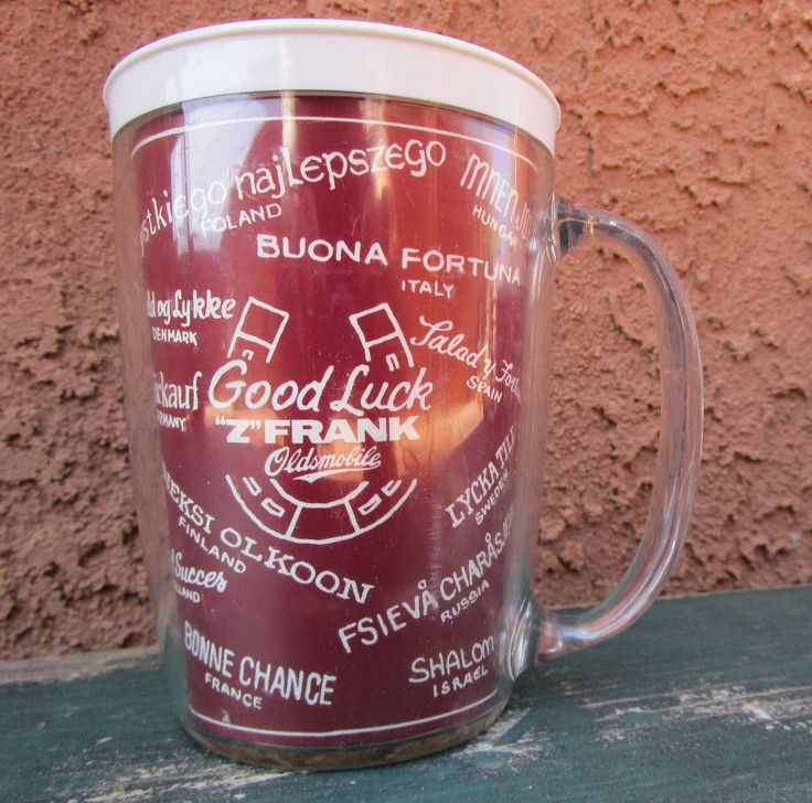 Good Luck Z Frank Oldsmobile Plastic Drinking Cup Mug White / Burgundy Usa