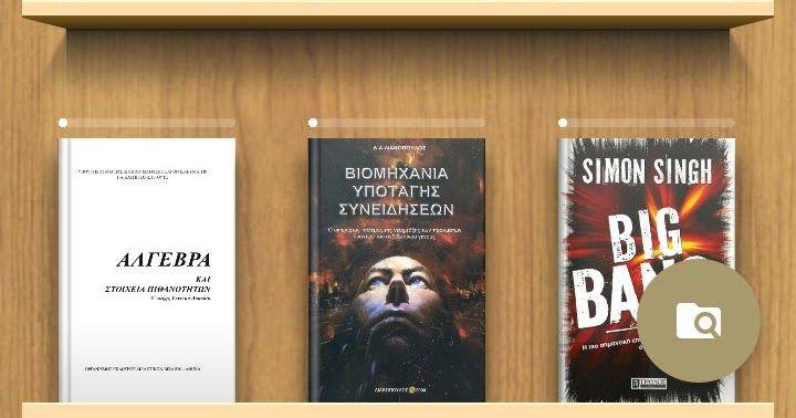 To eReader Prestigio είναι ένα εκπληκτικός αναγνώστης πολυμορφική εφαρμογή ανάγνωσης κειμένου και ακουστικών βιβλίων με διαισθητική διεπαφή σε περισσότερες από 25 γλώσσες και μία βιβλιοθήκη στο κατάστημα εφαρμογών με πάνω από 50.000 βιβλία (για παιδιά και ενήλικες) και με λειτουργικότητα μετατροπής κειμένου σε ήχο (παράλληλη ανάγνωση). Η ανάγνωση βιβλίων και κειμένου δεν ήταν ποτέ πιο απλή. Μπορείτε να διαβάσετε αρχεία κειμένου σε πολλές μορφές συμπεριλαμβανομένων των epub html fb2 fb2.zip…