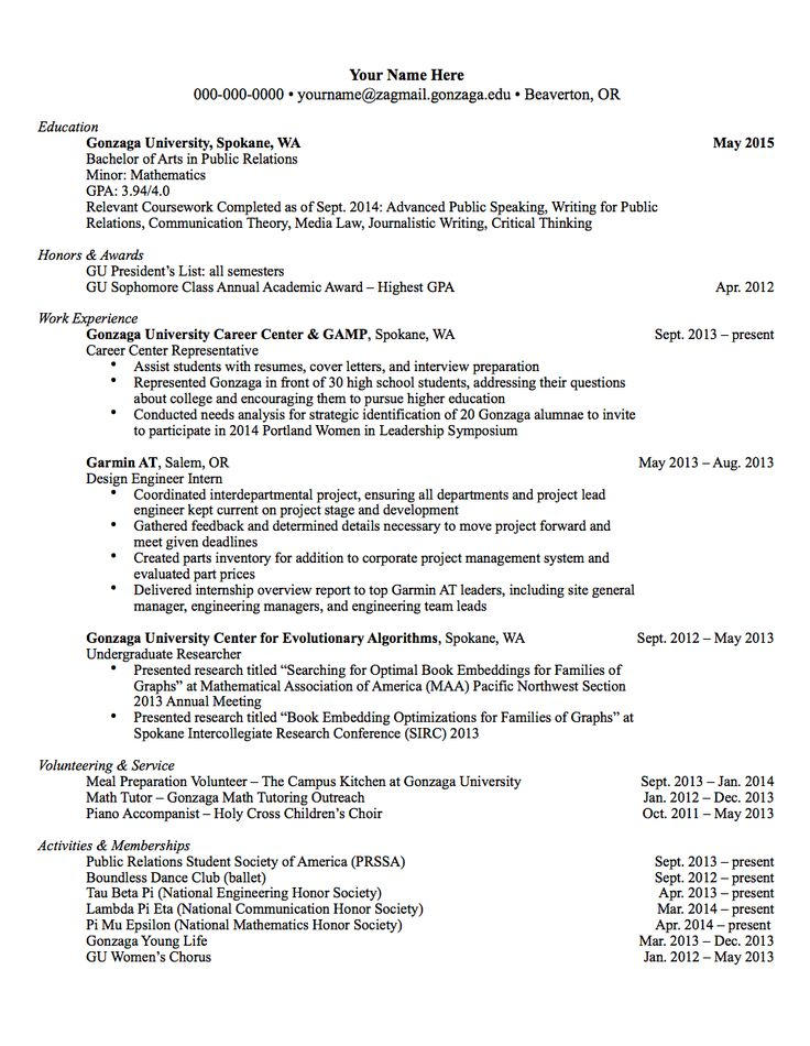 20 best Résumé Samples images on Pinterest Resume ideas, Gym and - sample resume with gpa