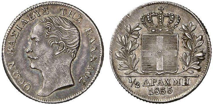 AR 1/2Drachmi. Greece Coins. Otho 1832-1862. 1855, 2,24g. KM 34. Rare variety! EF. Price realized 2011: 750 USD.