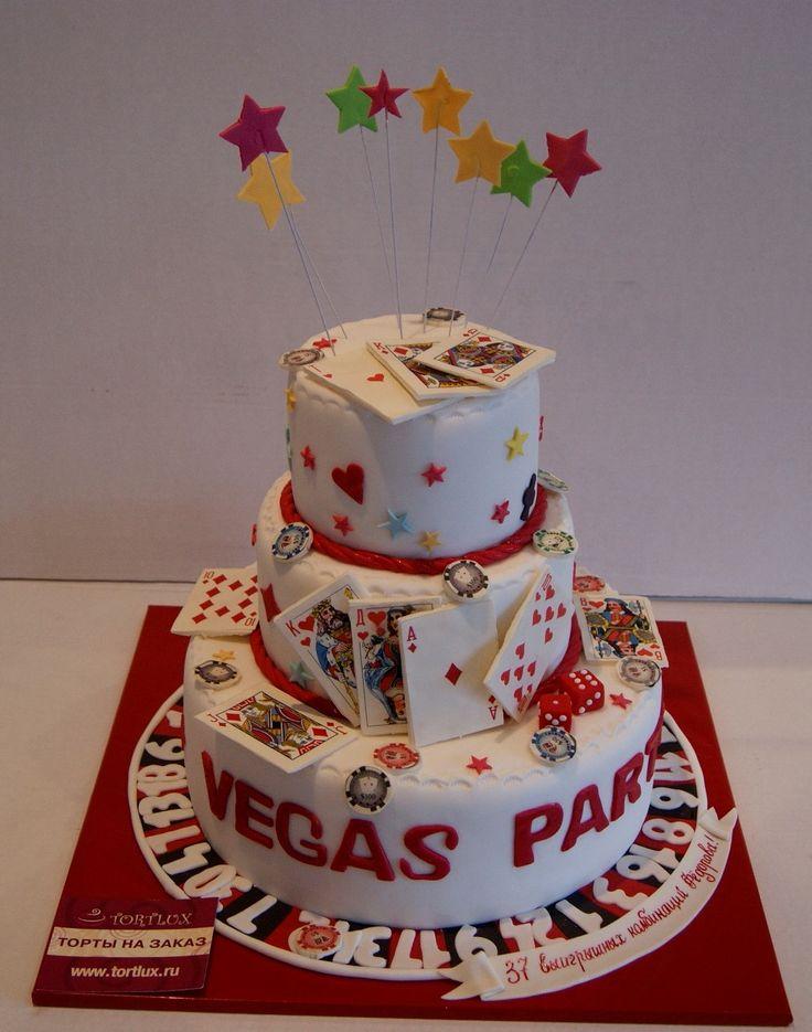 "Корпоративный торт""Лас Вегас"".Вес 15 кг."