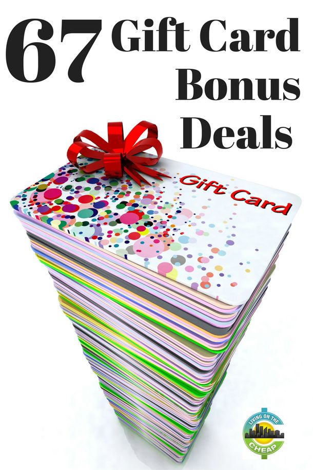 67-gift-card-bonus-deals