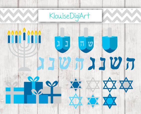 Hanukkah Digital Clipart Graphics  Chanukah by KlouiseDigiArt