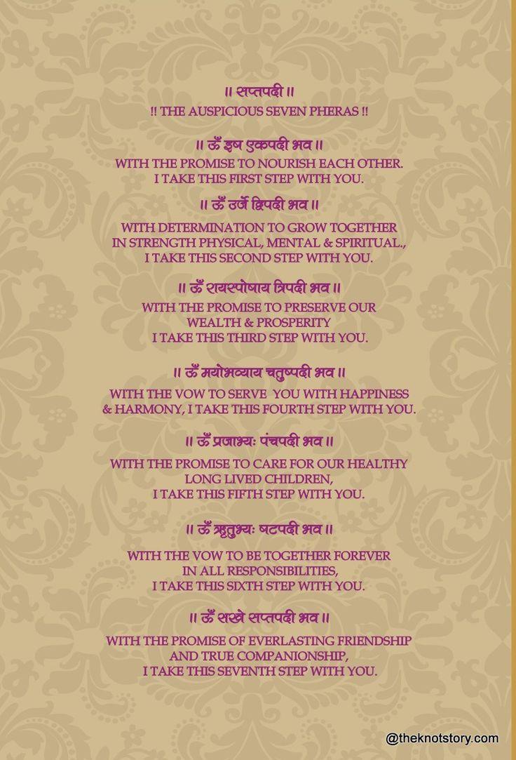 The 7 Pheras Saptapadi Interesting Inforghraphs