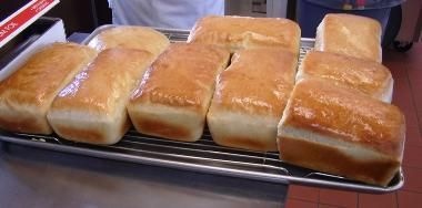 Salt Rising Bread....a favorite of many Appalachian natives