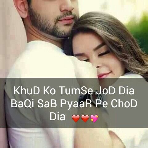 Cuteeei Loveishqand Muhabbat Love Quotes For Girlfriend