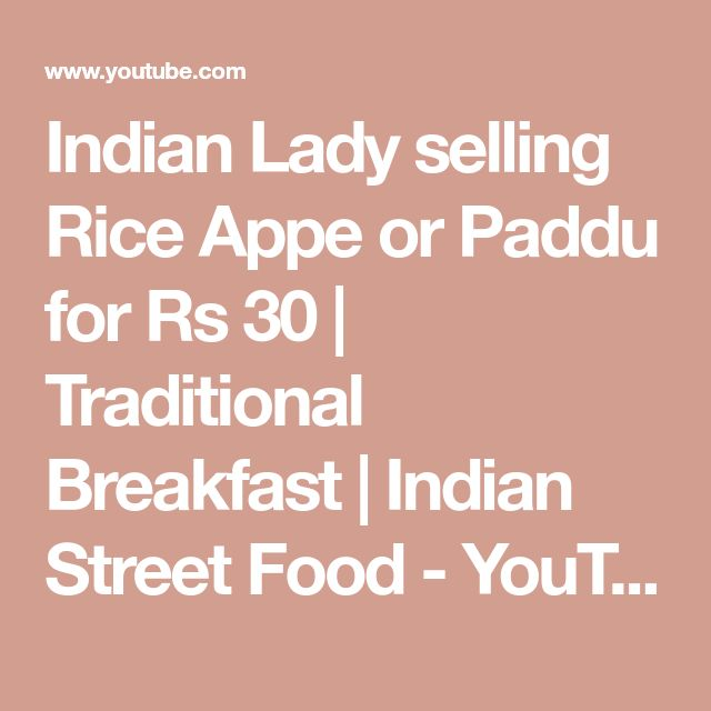Indian Lady selling Rice Appe or Paddu for Rs 30 | Traditional Breakfast | India…