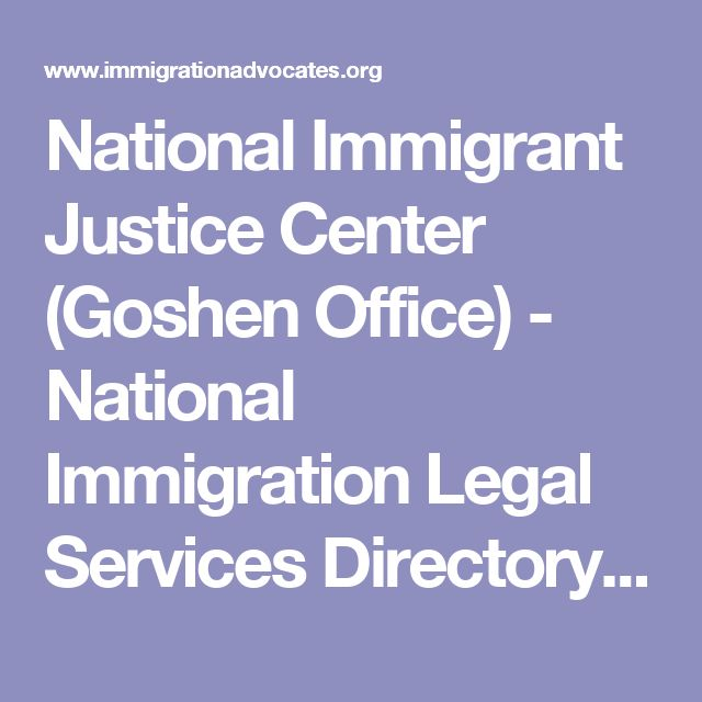 National Immigrant Justice Center (Goshen Office) - National Immigration Legal Services Directory - Nonprofit Resource Center