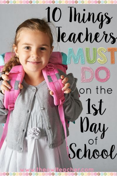 Rules, procedures, and expectations must always be taught on the 1st day of school - but you should be doing other things on that first day, too! Read this list of 10 things every teacher must do on the 1st day of school to make that day more engaging and
