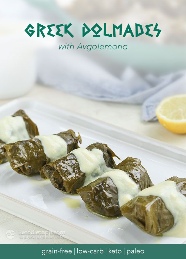 Greek Dolmades with Avgolemono (low-carb, keto, paleo)