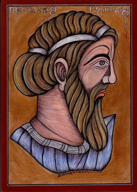 ΘΕΟΔΩΡΟΣ ο Κυρηναίος....[ Theodore of Cyrene ]..ήταν αρχαίος Έλληνας μαθηματικός και φιλόσοφος. ... Με τις μαθηματικές του έρευνες απέδειξε ότι οι τετραγωνικές ρίζες των αριθμών 3, 5, 6, 7, ... 17 είναι αριθμοί ασύμμετροι. ......