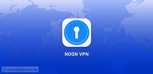 تحميل Noon Vpn مجانا للاندرويد والايفون تطبيق اسطوري Retail Logos Lululemon Logo Logos