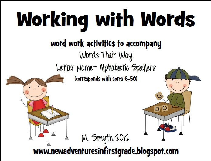 Words their Way (first grade class' journey with Words Their Way)