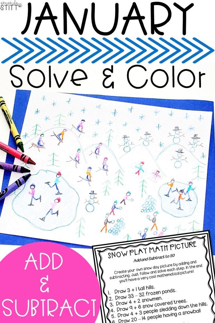 Solve And Color Addition And Subtraction January Math Math Pictures Addition And Subtraction January Math [ 1104 x 736 Pixel ]