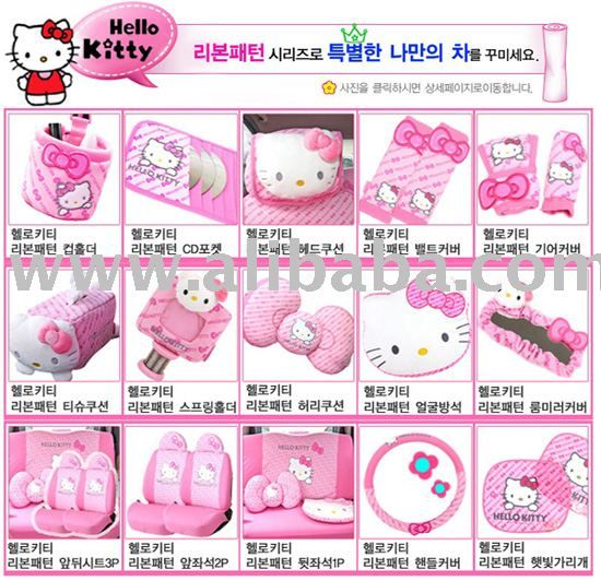Hello Kitty Car Accessory Full Set(A) - Hello Kitty Wholesaler $1~$99