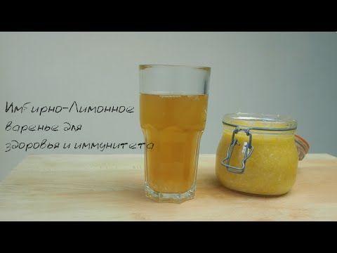 Készítsünk gyömbérdzsemet, hogy felturbozzuk az immunrendszerünket! Íme, a recept! - Twice.hu
