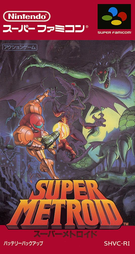 Super Metroid SFC Boxart