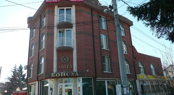 Hotel Consul Sofia The 3-star Hotel Consul is situated a 10-minute drive from Sofia Airport. It provides accommodation with cable TV, free WiFi and a free parking area. Daily breakfast and meals are available at the on-site restaurant.