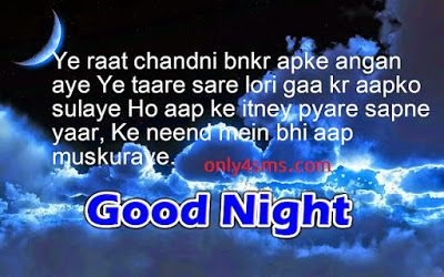 Hello Friends Today We Have Posted Some Hindi Good Night Sms In