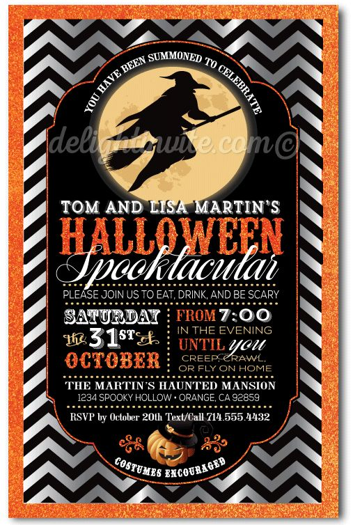 Adult Halloween Party Invitations Part - 49: Vintage Adult Halloween Cocktail Party Invitations, Retro Halloween Party  Invites