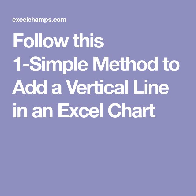 how to add a vertical line in excel cell