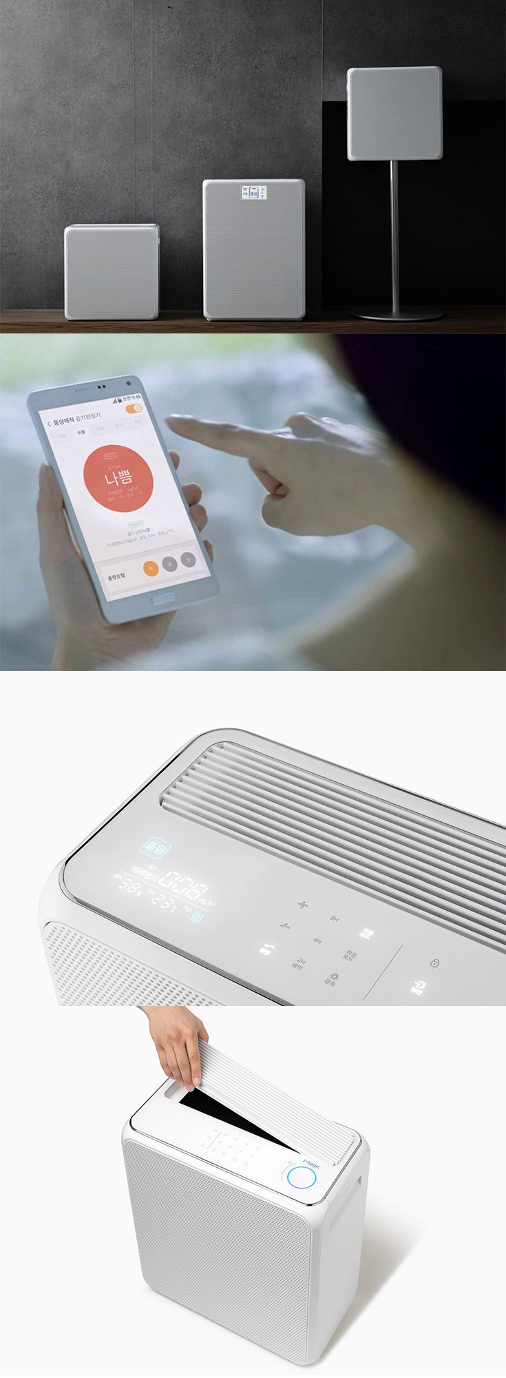 It's called 'MINI' and it's actually an indoor air cleaning system but it does follow in the footsteps of speaker design both aesthetically and functionally, Specifically, surround sound... READ MORE at Yanko Design !