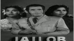 Jailor: 1958, /  Sohrab Modi, /Geeta Bali, /Abhi Bhattacharya, / Full Length Hindi Movie