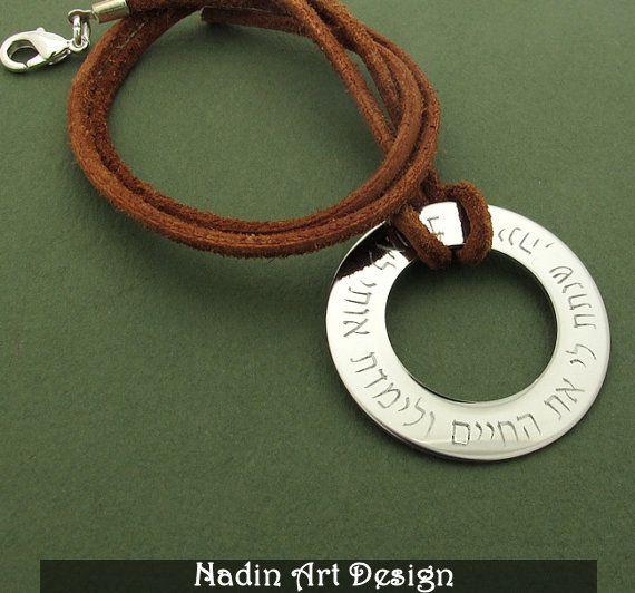 Jüdische Halskette. Personalisierter Schmuck von NadinArtDesign auf DaWanda.com