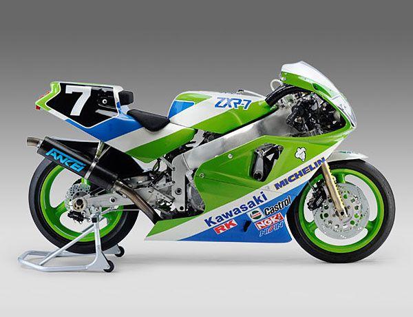 Kawasaki Zxr Performance Parts