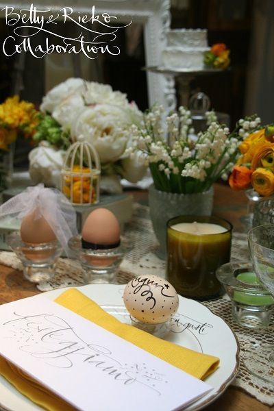 """""""Pasqua Wedding Décor-Inspiration"""" with And Company, Betty Soldi"""