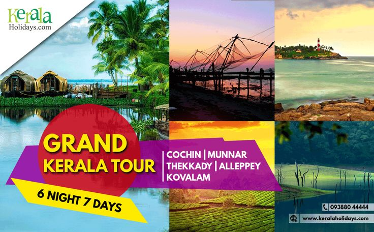 Celebrate this Monsoon in Kerala with our #GrandKeralaTour Package. 6N/7D Package covering Cochin,Munnar, Thekkady, Alleppey and Kovalam. See more: https://goo.gl/zPL5jW #MonsoonPackage #KeralaTourPackage #KeralaPackage #Monsoon_in_Kerala #KeralaHolidays #KeralaMonsoonPackage #KeralaHolidayPackage