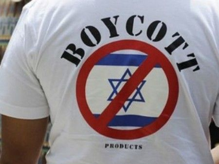 The Christian Left's Peculiar Hatred of Israel 3-19-13 - the sadness of this shirt, this story breaks my heart