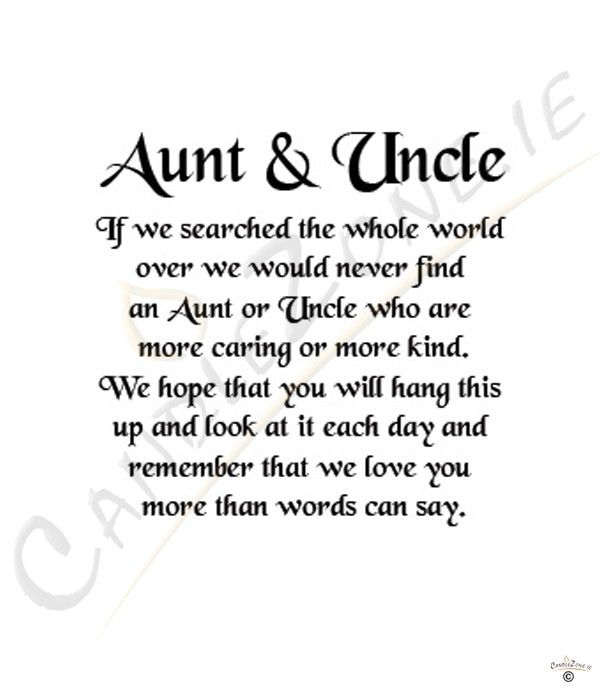 Aunt and Uncle Poems and Quotes | Aunt and Uncle 8x6 Verse Photo Frame