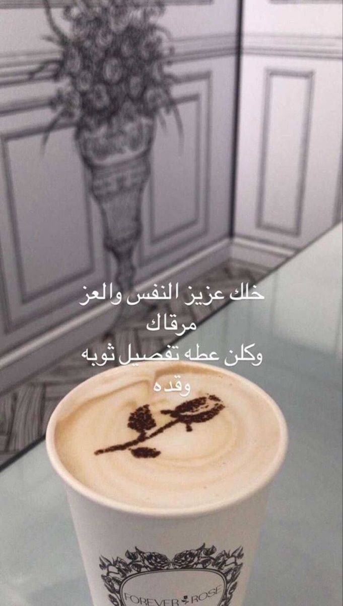 Pin By الم ـغـرومـهه On ʀᴀɴᴅᴏᴍ シ Islamic Quotes Wallpaper Instagram Highlight Icons Video Editing Apps Iphone