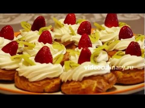 Заварные пирожные «Даниэла» - Люблю готовить