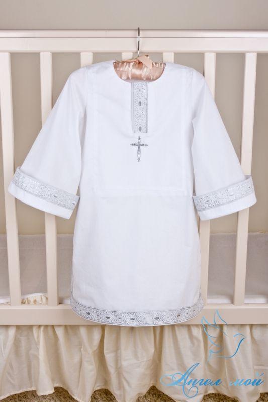 Крестильная рубашка Ангел Мой арт 1008 перкаль