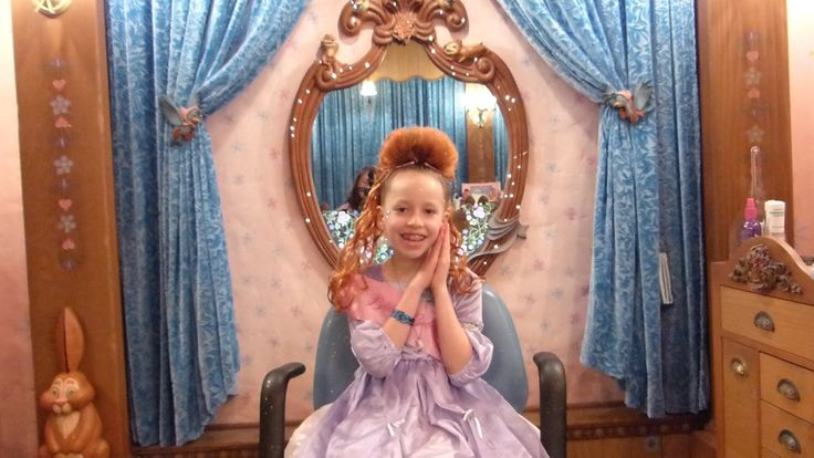 Bibbity Bobbity Boutique Makeover at Disneyland - Princess Kaylee with A...