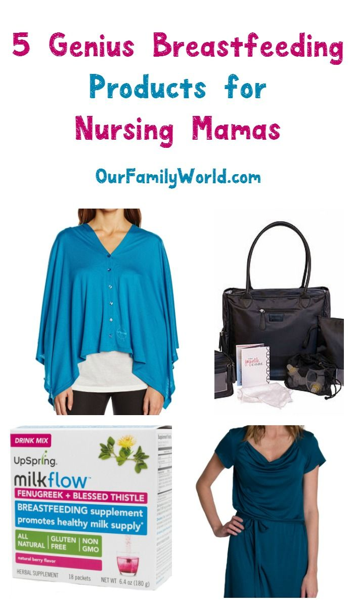 Breastfeeding and fertility fertility breastfeeding advice quot - 5 Genius Breastfeeding Products For Success