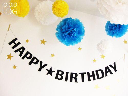 1歳の誕生日-飾り付け。 - 101010LOG