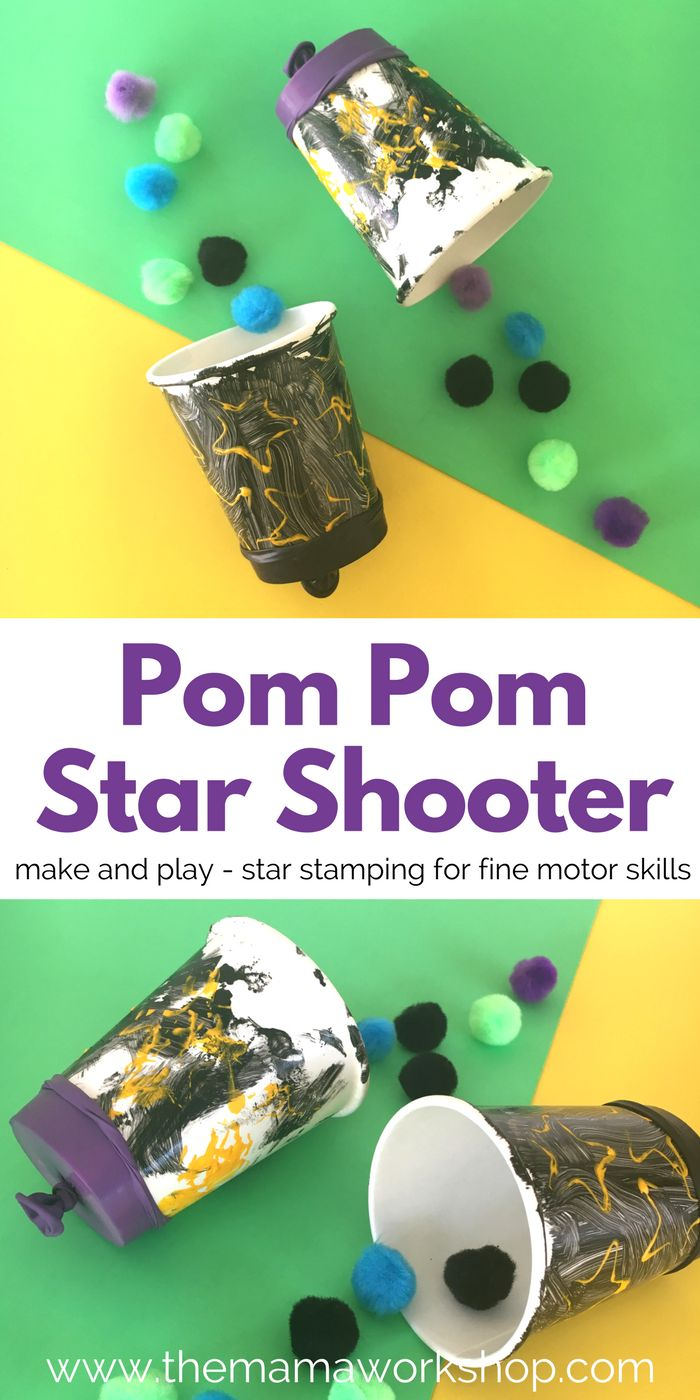 Make a Shooting Star Pom Pom Shooter with your preschooler and see how far your stars shoot. It is such a fun craft to make and play with together!
